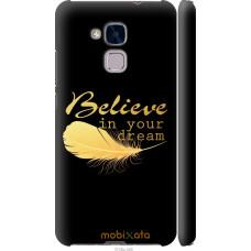 Чехол на Huawei GT3 'Верь в мечту
