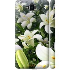 Чехол на Huawei Y6 Pro Лилии белые