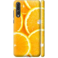 Чехол на Huawei P20 Pro Апельсинки