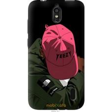 Чехол на Huawei Ascend Y625 De yeezy brand