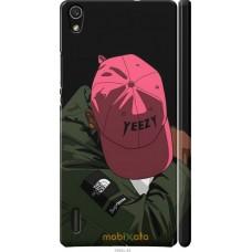 Чехол на Huawei Ascend P7 De yeezy brand