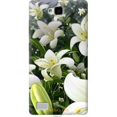 Чехол на Huawei Honor 3C Лилии белые