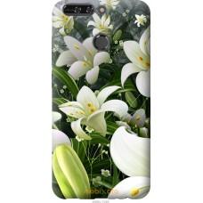 Чехол на Huawei Honor V9   Honor 8 Pro Лилии белые