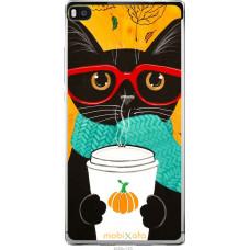 Чехол на Huawei Ascend P8 Осенний кот