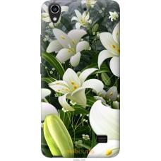 Чехол на Huawei G620S Лилии белые