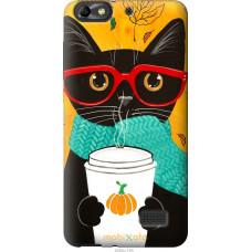 Чехол на Huawei Honor 4C Осенний кот