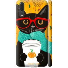 Чехол на Huawei P20 Осенний кот
