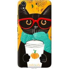 Чехол на Huawei G620S Осенний кот