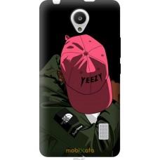 Чехол на Huawei Y635 De yeezy brand