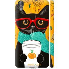 Чехол на Huawei Y6 II Осенний кот
