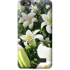 Чехол на Huawei Honor 4C Лилии белые