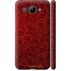 Чехол на Huawei Y3 2017 Чехол цвета бордо