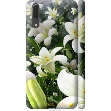 Чехол на Huawei P20 Лилии белые