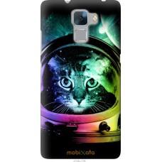 Чехол на Huawei Honor 7 Кот космонавт