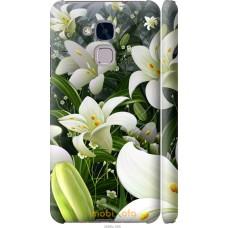 Чехол на Huawei GT3 Лилии белые