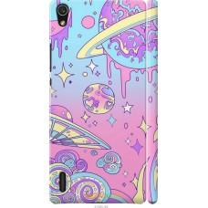 Чехол на Huawei Ascend P7 'Розовый космос