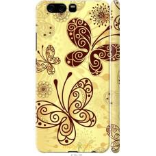 Чехол на Huawei P10 Рисованные бабочки