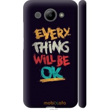 Чехол на Huawei Y3 2017 Everything will be Ok