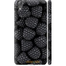 Чехол на Huawei Y6 II Черная ежевика