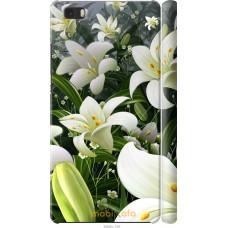 Чехол на Huawei Ascend P8 Lite Лилии белые