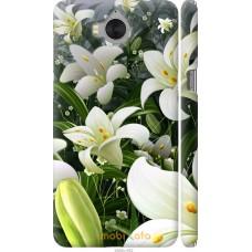 Чехол на Huawei Y5 2017 Лилии белые