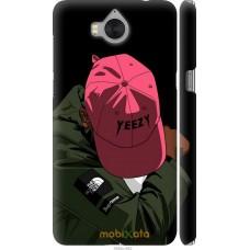 Чехол на Huawei Y5 2017 De yeezy brand