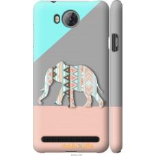 Чехол на Huawei Y3II | Y3 2 Узорчатый слон