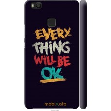Чехол на Huawei P9 Lite Everything will be Ok