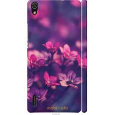 Чехол на Huawei Ascend P7 Весенние цветочки