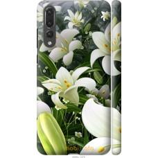 Чехол на Huawei P20 Pro Лилии белые
