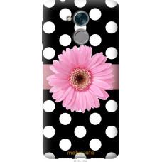 Чехол на Huawei Honor 6C Цветочек горошек v2