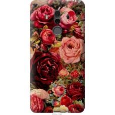 Чехол на Huawei Mate 10 Pro Прекрасные розы