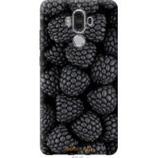 Чехол на Huawei Mate 9 Черная ежевика