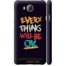 Чехол на Huawei Y3II | Y3 2 Everything will be Ok