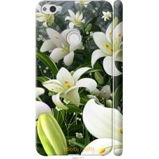 Чехол на Huawei P8 Lite (2017) Лилии белые