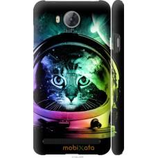 Чехол на Huawei Y3II | Y3 2 Кот космонавт
