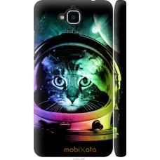 Чехол на Huawei Enjoy 5 Кот космонавт