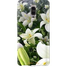 Чехол на Huawei Mate 9 Pro Лилии белые