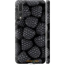 Чехол на Huawei P20 Pro Черная ежевика