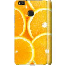 Чехол на Huawei P9 Lite Апельсинки