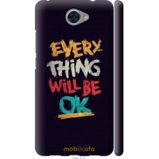 Чехол на Huawei Y7 2017 Everything will be Ok
