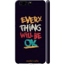 Чехол на Huawei P10 Everything will be Ok