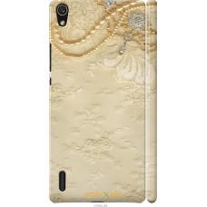 Чехол на Huawei Ascend P7 'Мягкий орнамент