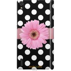 Чехол на Huawei Ascend P7 Цветочек горошек v2