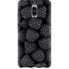 Чехол на Huawei Mate 9 Pro Черная ежевика
