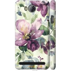 Чехол на Huawei Y3II | Y3 2 Акварель цветы