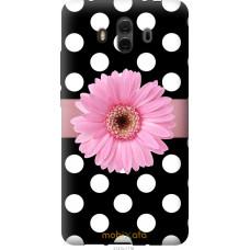 Чехол на Huawei Mate 10 Цветочек горошек v2