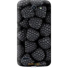 Чехол на Huawei G730 Черная ежевика