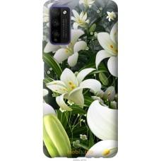 Чехол на Huawei Honor 30 Lite Белые лилии