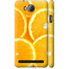 Чехол на Huawei Y3II | Y3 2 Апельсинки